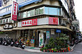 Sheng Chun Shop 20150201.jpg