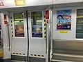 Shenzhen Metro Line 2 compartment 08-07-2019(3).jpg