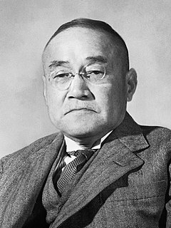 Prime minister of Japan
