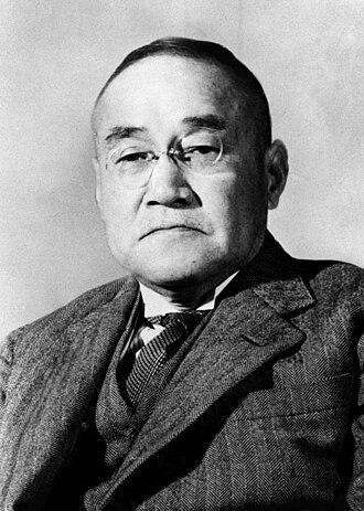 Shigeru Yoshida - Image: Shigeru Yoshida suit