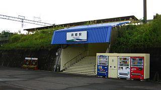 Shigō Station Railway station in Toyota, Aichi Prefecture, Japan