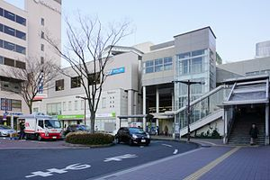 Shin-Yurigaoka Station - Image: Shin Yurigaoka Station (North) 201703
