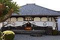 Shoinji hondo frontside.jpg