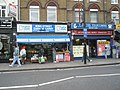 Shops in King Street (1) - geograph.org.uk - 1523572.jpg