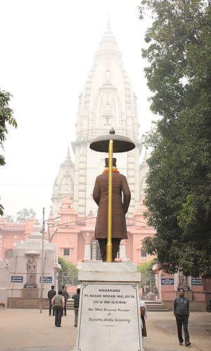 New Vishwanath Temple - Image: Shri Kashi Vishwanath Mandir, BHU 01