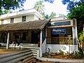 Shri Ramanasramam Book Depot.jpg