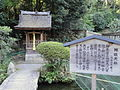 Shrine - Mii-dera - Otsu, Shiga - DSC07284.JPG