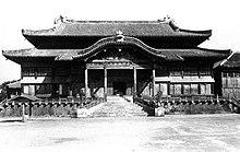 龍柱 , Wikipedia