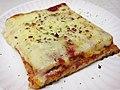 Sicilian slice - Carmine's Original Pizza.jpg