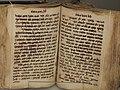 Siddur - Night of Rosh Hashanah.jpg