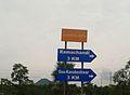 Sign Bord Of Nadara Ramachandi Temple At Bus stand Of Nadhara Village,NH-55.jpg