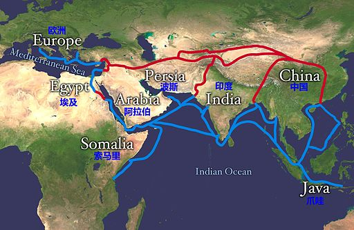 Silk route chinese