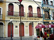 Kahal Zur Israel Synagogue in Recife.