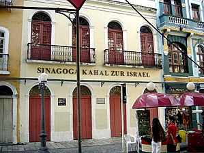 History of the Jews in Latin America and the Caribbean - The oldest synagogue in the Americas, Kahal Zur Israel Synagogue, located in Recife.