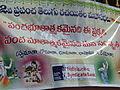 Slogan at 2nd world telugu writers' conference.JPG