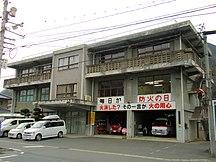 岡山縣-教育-Soja city office Showa branch