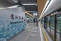 Songjiang East Road Station, Line 4, NBRT, 2020-12-26.jpg