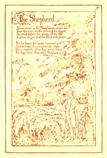 Songs of Innocence and Experience, page 5 (Ellis facsimile).png