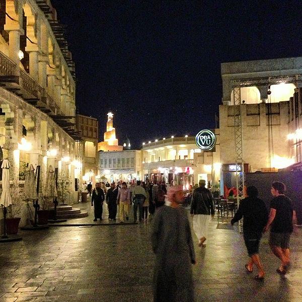 File:Souq Waqif in Doha, Qatar.jpg