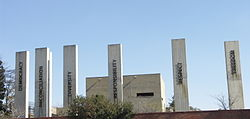 South Africa-Johannesburg-Apartheid Museum001.jpg