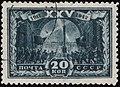 Soviet Union stamp 1943 № 849.jpg