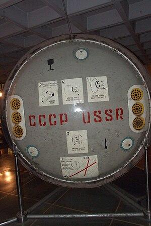 Oleg Atkov - Image: Soyuz T 10 3