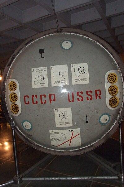 Soyuz-T-10-3.JPG