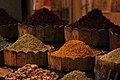 Spices of Egypt.jpg