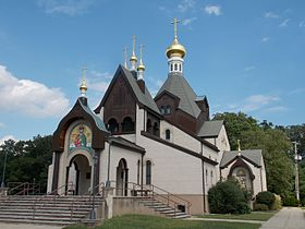St. Alexander Nevsky Cathedral - Howell, New Jersey 02.JPG
