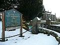 St. Bartholomew's church, Tong, entrance - geograph.org.uk - 1149955.jpg