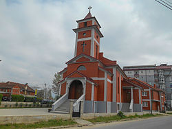 St. John the Baptist Church (Strumica).JPG