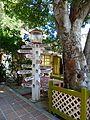 St. Maarten, Karibik - Sign on Front street - panoramio.jpg