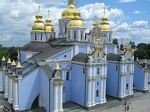 The St. Michael's Golden-Domed Cathedral as se...