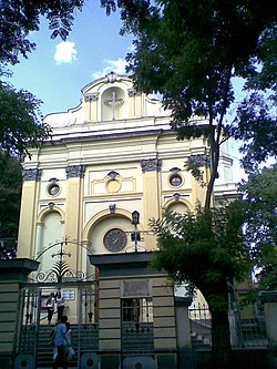St. Peter & Paul cathedral, Tbilisi (B).jpg