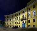 St. Peterbug, Ustinov's house.jpg