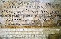 St. Quentin, Basilika, Chorwand mit Notenschrift (Neumen).jpg