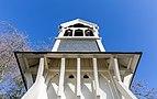 St Michael and All Angels Belfry, Christchurch, New Zealand 02.jpg