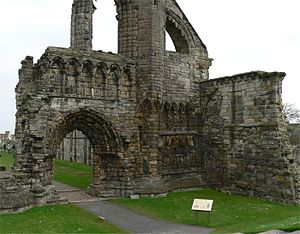 English: The west gable of St Andrews Cathedra...