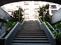 Stair from Ground to 1st Under Floor of New Silicon Valley Commerical Building 20150102.jpg