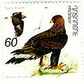 Stamp of Armenia m55.jpg