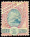 Stamp of Brazil - 1894 - Colnect 314420 - Sugarloaf mountain.jpeg