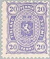 Stamp of Finland - 1875 - Colnect 414253 - Coat of Arms Type m 75 Helsinki Printing.jpeg