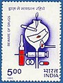Stamp of India - 1991 - Colnect 164174 - International Conference on Drug Abuse Calcutta.jpeg