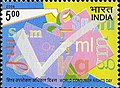 Stamp of India - 2006 - Colnect 158965 - World Consumer Rights Day.jpeg