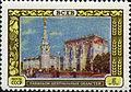 Stamp of USSR 1872.jpg
