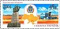 Stamp of Ukraine s599.jpg