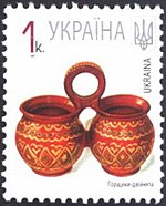 Stamp of Ukraine s790.jpg