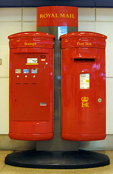 Stamp Vending Machines In The United Kingdom