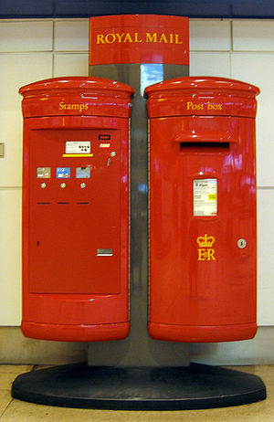 Stamp vending machines in the United Kingdom - Stamp vending machine in the London Heathrow Airport