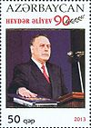 Stamps of Azerbaijan, 2013-1097.jpg